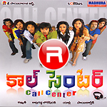 Listen to Tellani Meghalu songs from Call Center