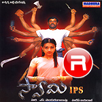 Listen to Yedalona Yedalona songs from Swamy IPS
