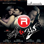 Listen to Nenu Romantic Kada songs from Black & White