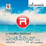Listen to Mahaganapathim songs from Entha Nerchina (Fusion)