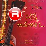 Listen to Vache Kalanni songs from Enno Ashalatho (Album)