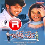 Listen to Malleeradu songs from College Days
