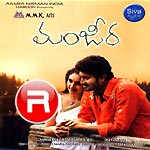 Listen to Kadalara Kanulu  Chedirela songs from Manjeera