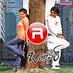 Listen to Udhesala Sandhesalu songs from Original