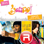 Prayanam songs