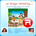 Naa Mudhula Chendriah (Folk) songs