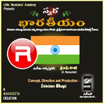 Listen to Ye Desa Megina (Vocal) songs from Swara Bharateeyam (Patriotic)