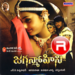 Listen to Vennela Vela Kannu Kalapali songs from Jaganmohini