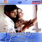 Listen to Paduchudanamila songs from Aaha Entha Andam