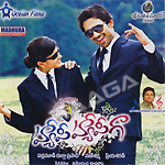 Listen to Madhuranubhavama songs from Happy Happyga