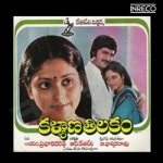 Kalyana Thilakam songs