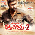 Listen to Dorikithe (Remix) songs from Raktha Charithra 2