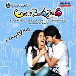 Listen to Edo Anukunte songs from Ala Modalaindi