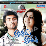 Listen to Unnaadi Poola Pakka songs from Kurrolloi Kurrollu