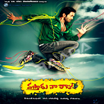 Listen to Sadaymiya songs from Vasthadu Naa Raju