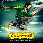 Vasthadu Naa Raju songs