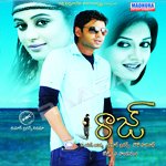 Listen to Kalakaadhuga songs from Raaj