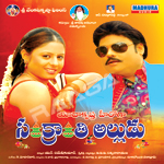 Listen to Bava Thega Nachchave songs from Sankranthi Alludu