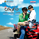Listen to Chaval Ko Bolthe songs from Mr Lavangam