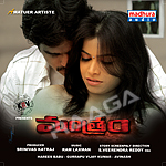 Manthram songs