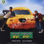 Listen to VP & PP Remix songs from Vara Prasad Potti Prasad