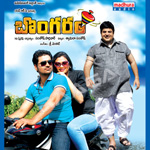 Bongaram songs