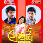 Athade songs