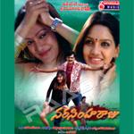 Narasimharaju songs