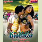 Rasikudu songs