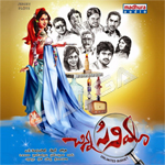 Chinna Cinema songs