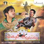 Intinta Annamayya songs