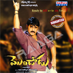 Mondodu songs