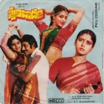 Listen to Chethavenna Muddha songs from Pulizoodam