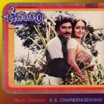 Listen to Choodu Choodu songs from Udayam