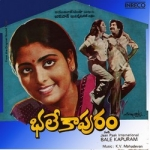 Listen to Peruku Kokunnadi songs from Bale Kapuram