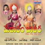 Medaram Jathara songs