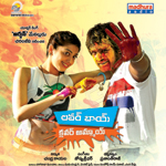 Lover Boy Clever Ammayi songs