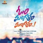 Om Mangalam Mangalam songs