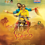 Kavintha songs