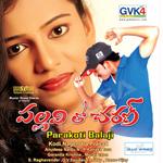 Pallavi Tho Charan songs