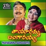 Thayaramma Bangarayya songs