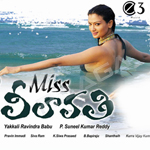 Miss Leelavathi songs