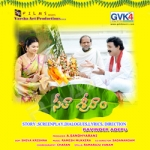 Seetha Sriram songs