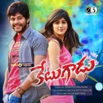 Ketugadu songs