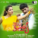 Kousalya songs