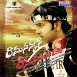 Ramasakkani Rakumarudu songs