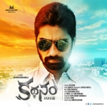 Kathanam songs
