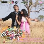 Thuhire Meri Jaan songs