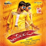 Premikudu songs