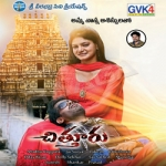 Chittoor songs